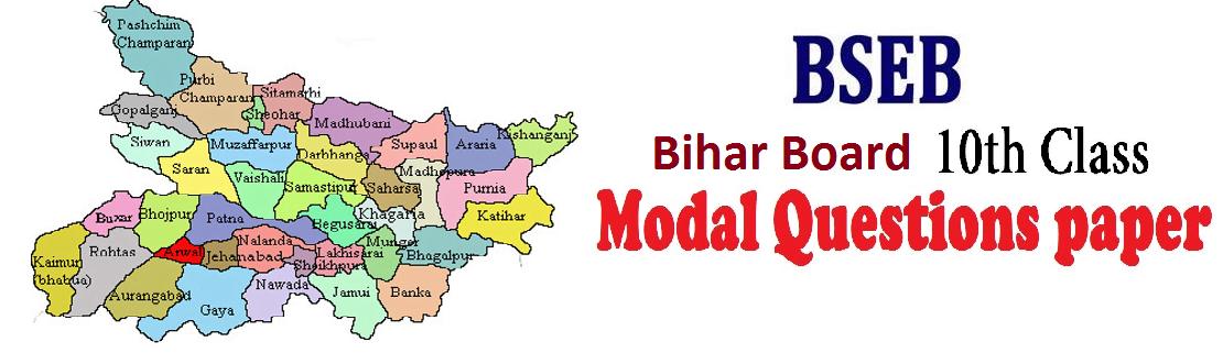 BSEB Matric Model Paper 2019 Bihar 10th Sample Paper 2019