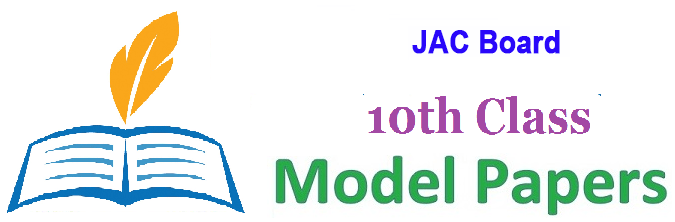 Jharkhand 10th Sample Paper 2019