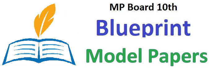 MP 10th Sample Papers 2019 Blueprint