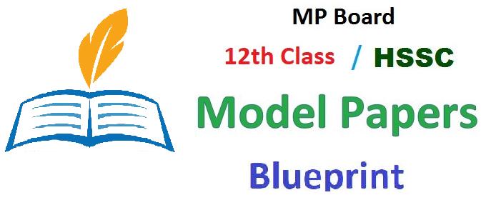 MP Board 12th Sample Paper 2019