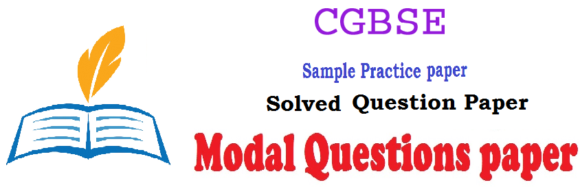 CGBSE 10th Model Papers 2019 CG Board Matric Sample Papers 2019