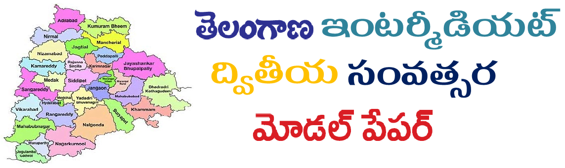 BIE Telangana (TS) 2nd Year Model Papers 2019 TS Sr Inter Sample Papers 2019